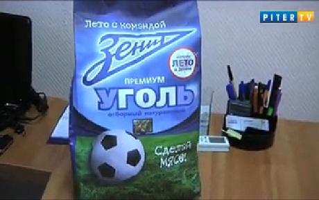 http://www.upakovano.ru/graphics/daily/2011/06/03/picwSMLLQ.jpg