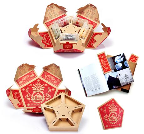 Бумажная коробка оригами