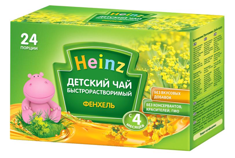 Бабушкино лукошко чай травяной фенхель и другие товары в детском интернет-магазине