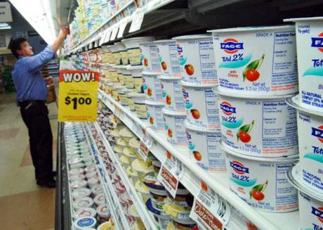 Картинки по запросу картинки  производство  йогурта  в  нью йорк