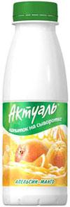 """Напиток  """"Актуаль """" апельсин-манго, 330 г. Напиток  """"Актуаль """" апельсин-манго."""