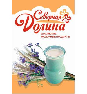 """Компания Elopak запустила новую линию розлива для молочных продуктов """"Северная долина"""""""