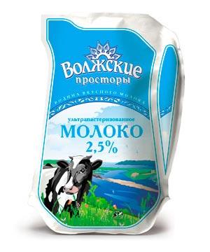 """Молоко """"Волжские просторы"""""""
