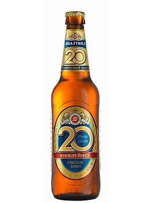 "Пиво ""Балтика №20 Юбилейное"""