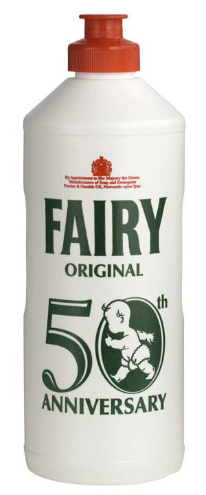 Fairy в юбилейной упаковке