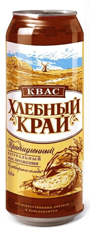 """Квас """"Хлебный край"""" в алюминиевой банке"""