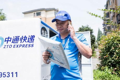 Китай расширяет использование экологически чистых упаковок экспресс-доставки