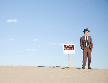 Как выбрать хорошего риэлтора читайте в этой статье.  Выбор риэлтора - агента недвижимости.