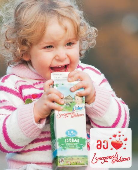 Новый продукт для детского питания от компании PepsiCo вышел в Грузии