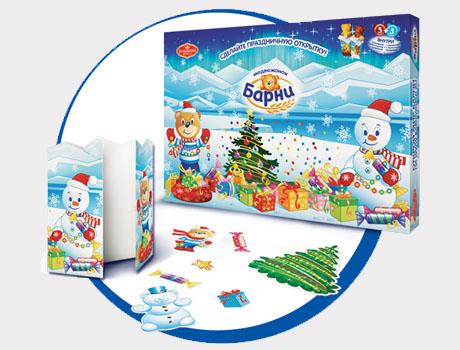 Сделать новогоднюю открытку своими руками на конкурс